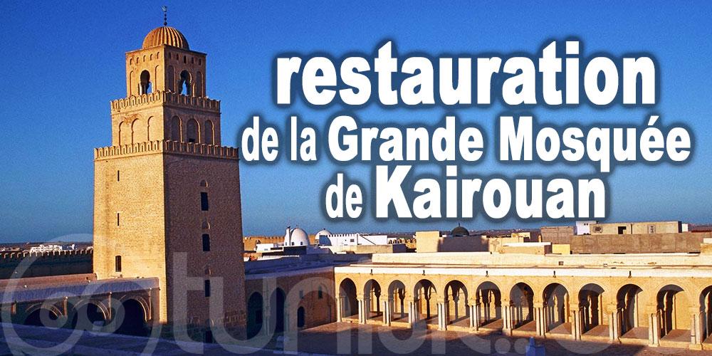La restauration de la Grande Mosquée de Kairouan fait l'objet d'un appel d'offre international