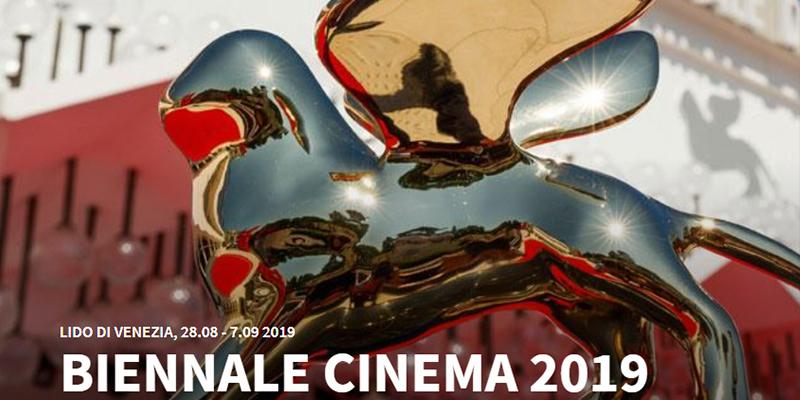 4 distinctions pour le cinéma tunisien à la Mostra de Venise