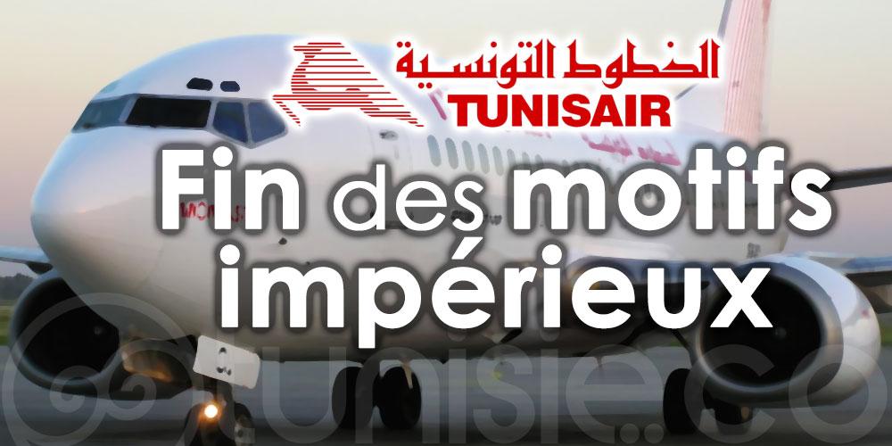 Tunisair : Fin des motifs impérieux pour les voyageurs vaccinés