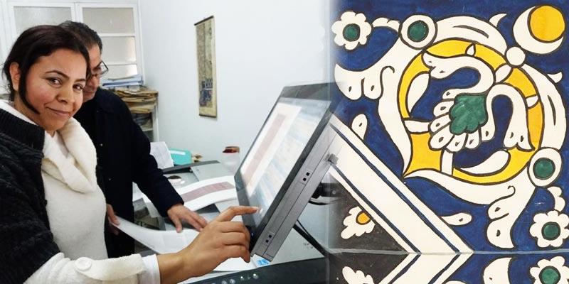 En photos : Les motifs traditionnels de toute la Tunisie dans la banque d'images du Hub de design à Nabeul