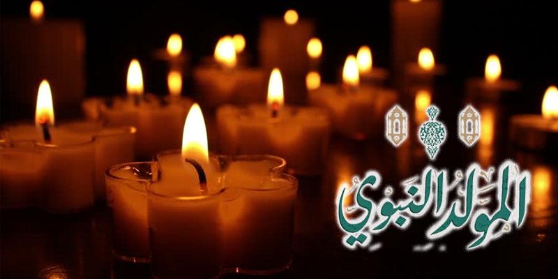 Tozeur: La fête du Mouled en 1000 bougies
