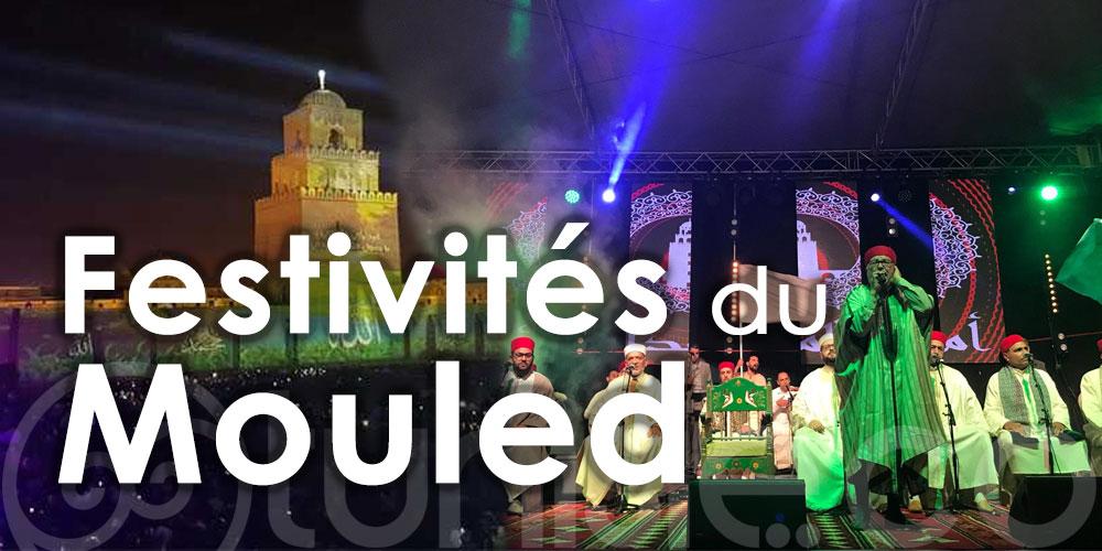 Les festivités du Mouled à Kairouan auront bien lieu cette année