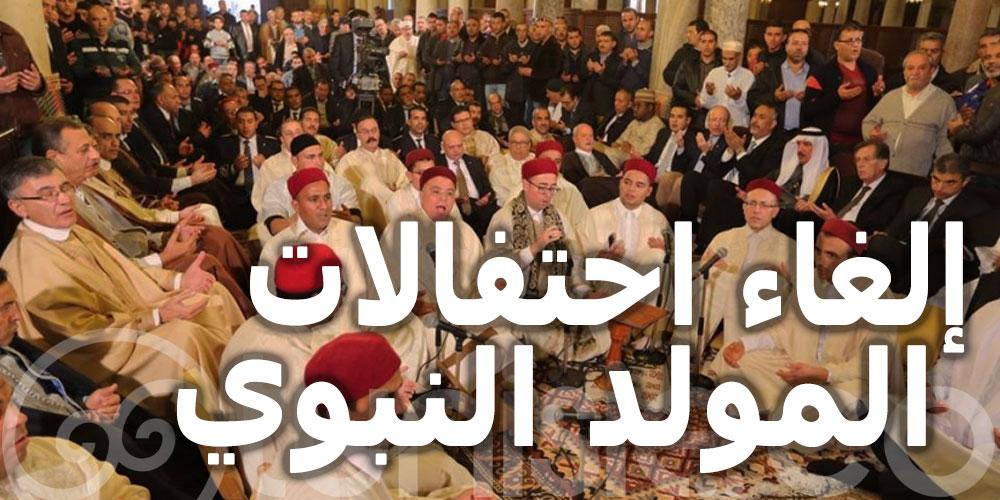 إلغاء احتفالات المولد النبوي بالقيروان