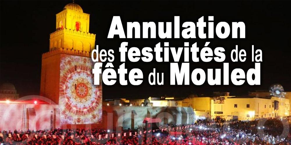 Annulation des festivités de la fête du Mouled à Kairouan