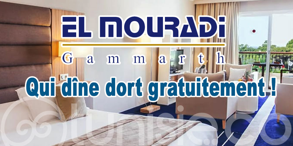 El Mouradi Gammarth lance l'offre Qui dîne dort gratuitement !