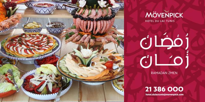 عيشوا أجواء رمضان زمان في موفنبيك بحيرة تونس