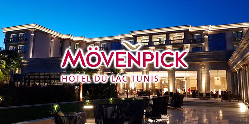 Le Mövenpick Hotel du Lac Tunis annonce l'arrêt de ses activités jusqu'au 04 avril 2020