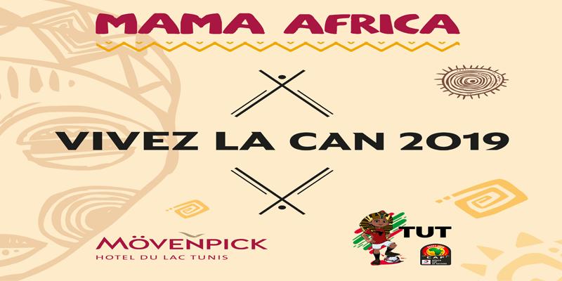 Le Mövenpick Hotel du Lac de Tunis célèbre la Coupe d'Afrique des Nations 2019