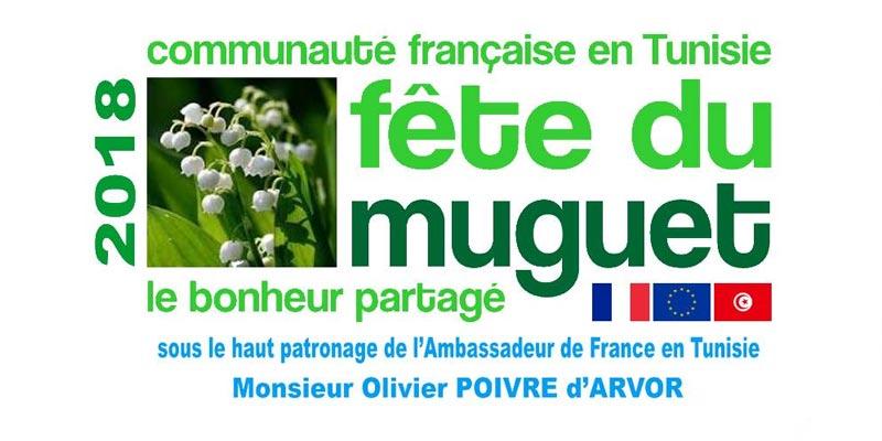 La fameuse Fête du Muguet est de retour en Tunisie