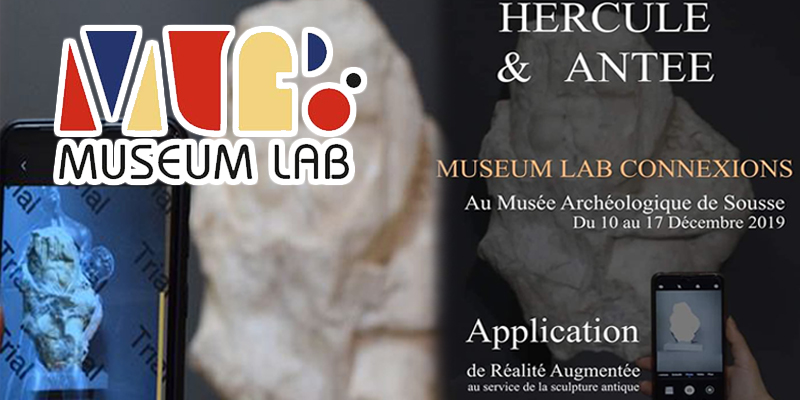 Musée de Sousse : La sculpture Hercule et Antée en réalité augmentée