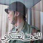 En photos : Découvrez le musée militaire de la ligne défensive de Mareth