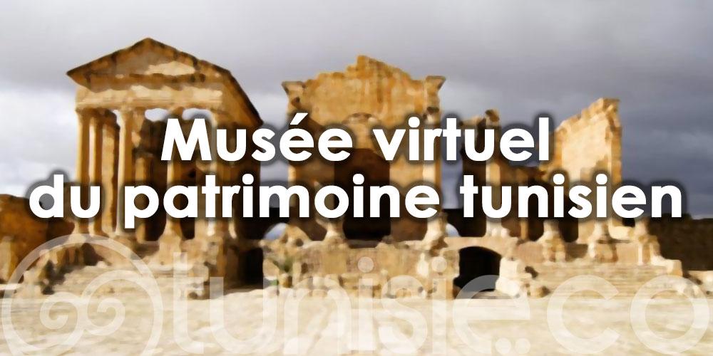 Un musée virtuel du patrimoine tunisien voit le jour