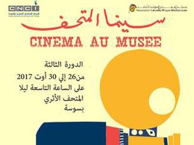 3ème édition du Festival Cinéma au Musée du 26 au 30 Août 2017