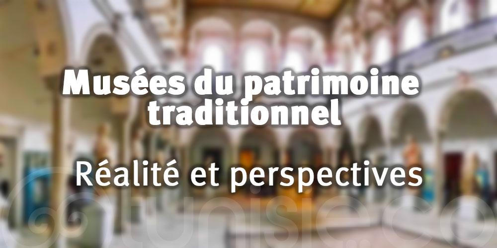 Appel à candidature pour un colloque : les musées du patrimoine traditionnel : Réalité et perspectives
