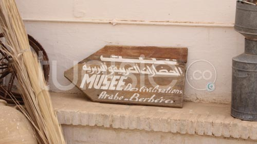 musee-nefta-300512-15.jpg