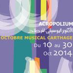 Exclusif : Le programme de l'Octobre Musical 2014 du 10 au 30