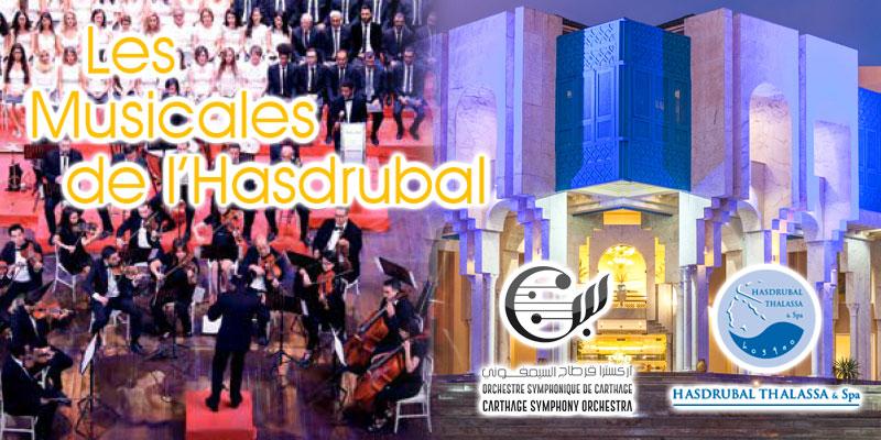 Concert du Carthage Symphony Orchestra à l'Hasdrubal Hammamet ce Vendredi 27 Décembre