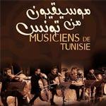 Musiciens de Tunisie revient à Ennejma Ezzahra du 30 mai au 8 juin avec 8 soirées variées : Programme