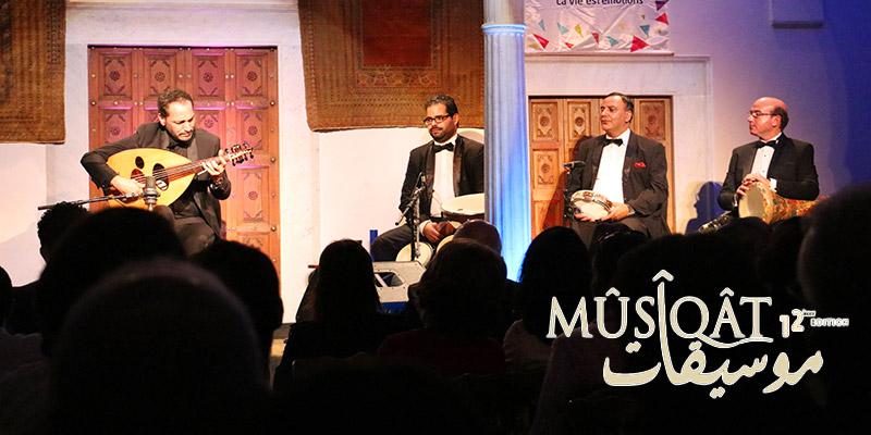 En vidéo :  Naseer Shamma à l'ouverture de la 12ème édition du festival Mûsîqât
