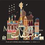 Programme du festival Mûsîqât au palais Ennejma Ezzahra du 7 au 22 octobre