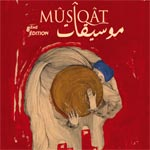 Programme du Festival Mûsîqât du 3 au 12 octobre 2013