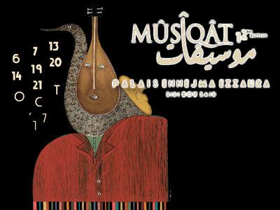 Découvrez le programme de la 12ème édition du festival Mûsîqât du 6 au 21 octobre à Ennejma Ezzahra