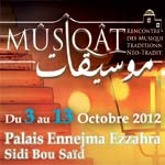 Programme du Festival Mûsîqât du 3 au 13 octobre 2012