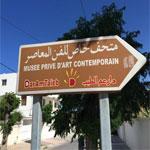 A découvrir : Le musée d´art moderne de Taieb Belhadj Ahmed à Sousse