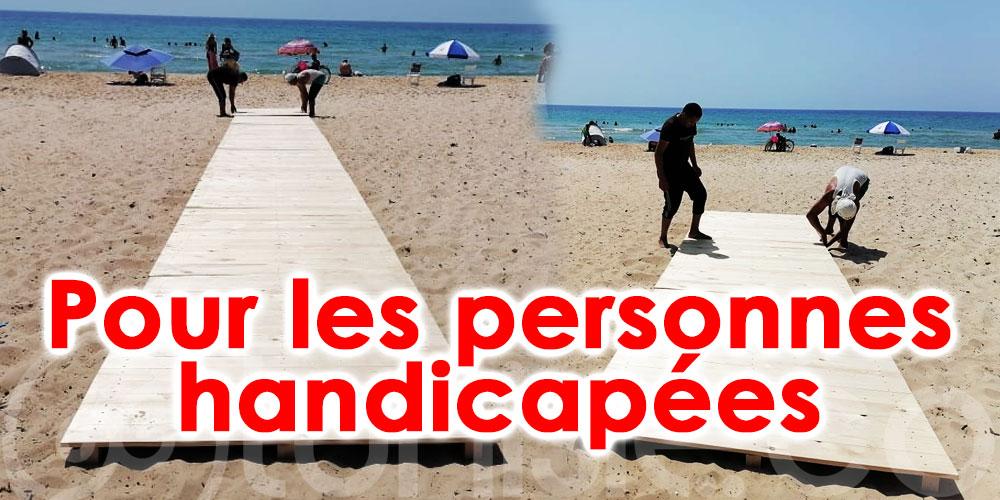 La plage de Nabeul désormais accessible aux personnes handicapées