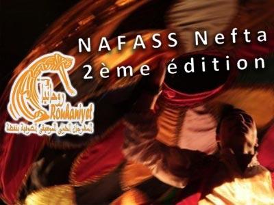 Découvrez la programmation du festival NAFASS Nefta, du 2 au 5 novembre