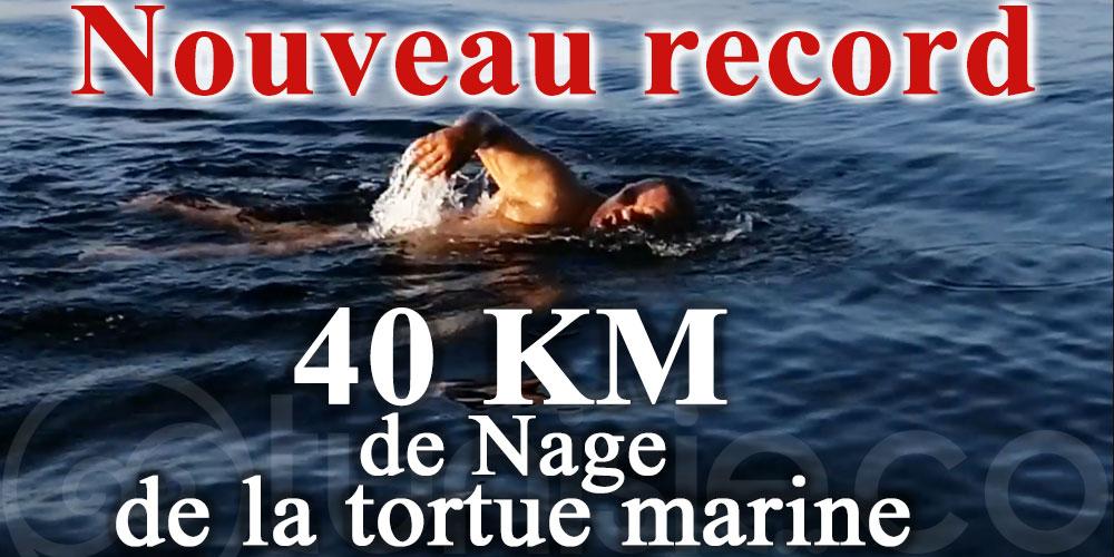 40 KM de Nage de la tortue marine, le  nouveau record de Nejib Belhedi