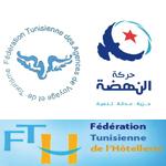 Hammadi Jebali: Le tourisme est une clé de développement pour la Tunisie