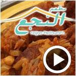 En vidéos : Ouverture de Al Najaa, premier restaurant Libyen en Tunisie