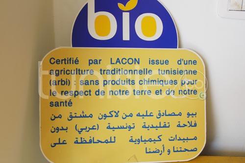 napolis-bio-010612-9.jpg