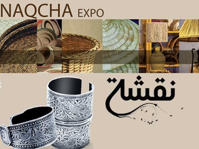 Naqcha Expo le dimanche 14 mai, au plaisir des amoureux de l'artisanat tunisien