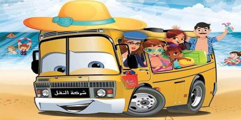 Grand-Tunis : Cinq lignes de bus pour aller aux plages