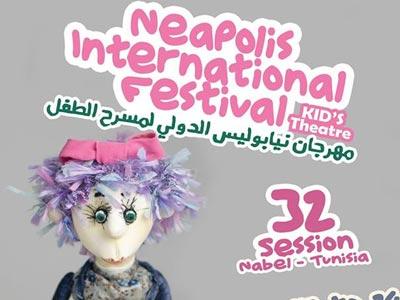 Découvrez le programme du Festival Néapolis du Théâtre pour enfants à Nabeul du 17 au 24 décembre