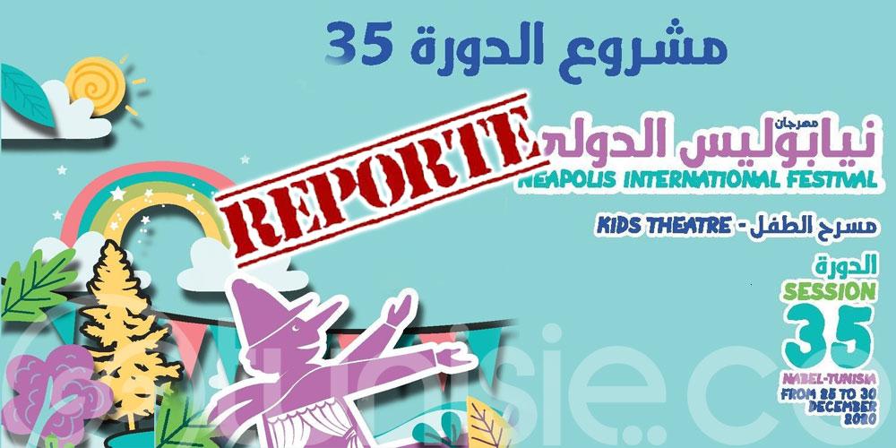 Report de la 35ème session du festival International Néapolis de Théâtre pour enfants