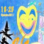 Démarrage du festival international Néapolis de théâtre pour enfants samedi 18 décembre à Nabeul