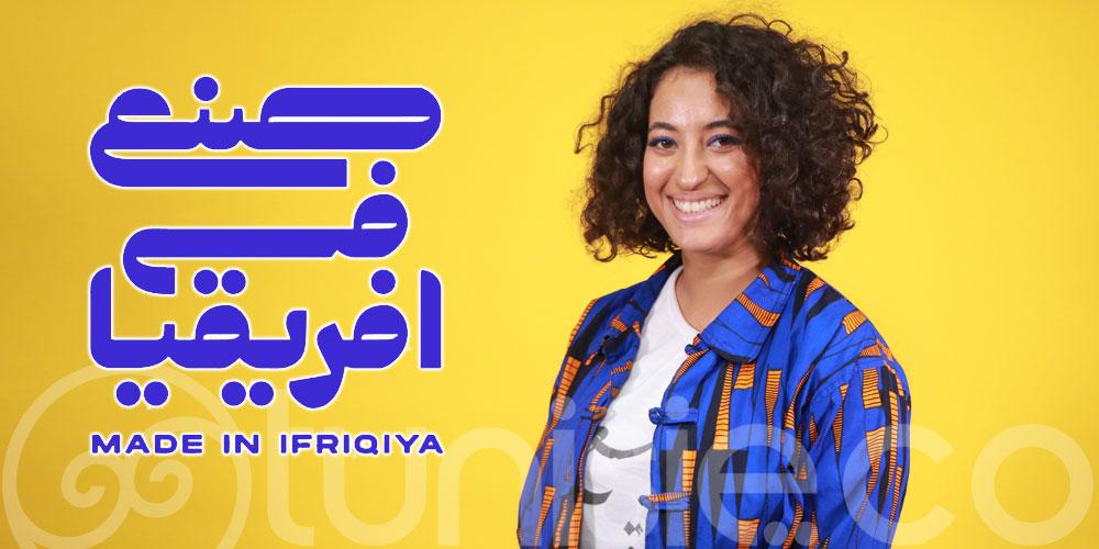 Nesrine Makhlouf, son wax cartonne sur le Net