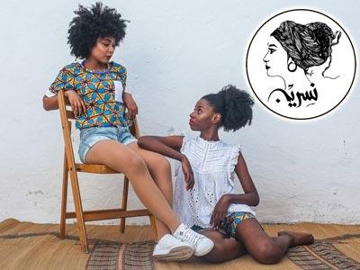 En vidéo : Découvrez WINTOOGO, la nouvelle collection estivale de Nesrine