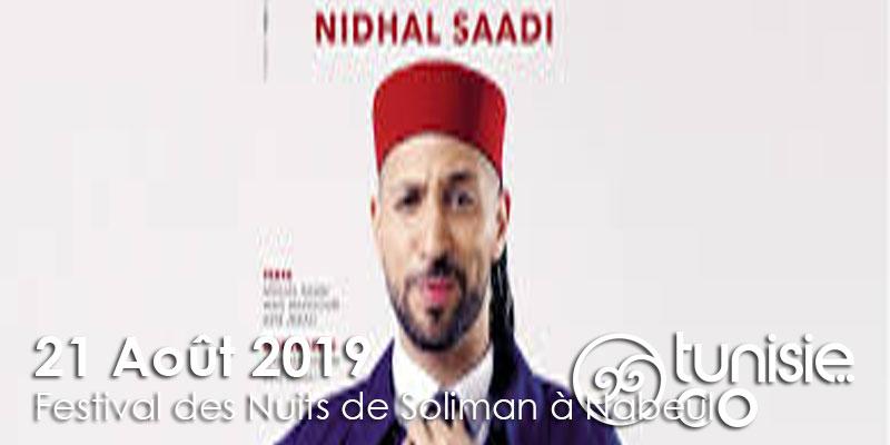 nidhal-080819-2.jpg