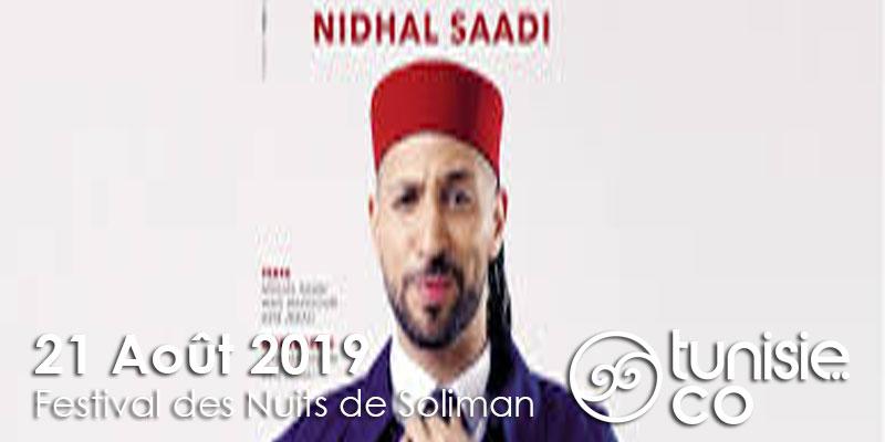 nidhal-080819-3.jpg