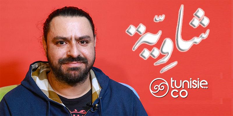 En vidéo: Nidhal Yahyaoui, une identité musicale bien à lui