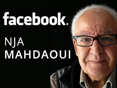 En photos : Le Tunisien Nja Mahdaoui signe le vitrail de Facebook San Francisco
