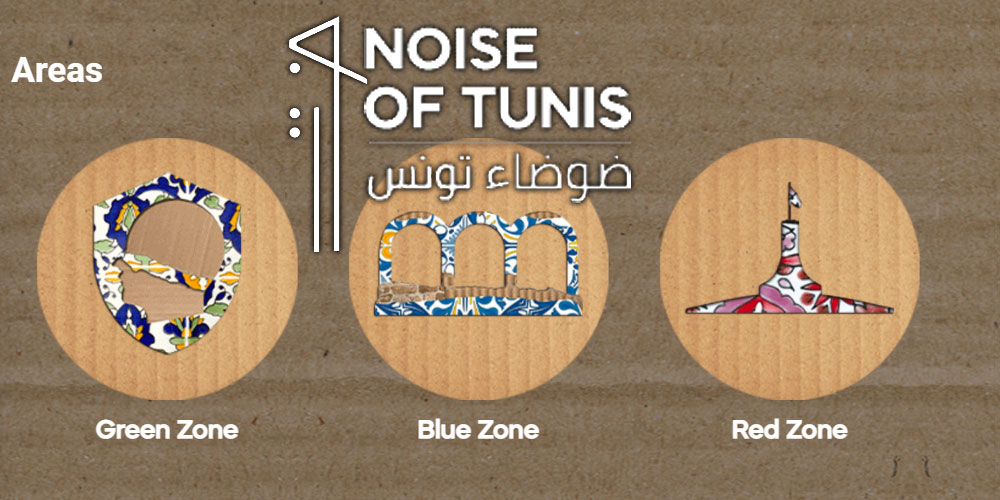 Découvrez 'Noise Of Tunis', 1ère bibliothèque sonore tunisienne en ligne !