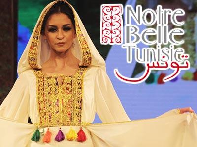 En vidéo : Découvrez avec Syrine Dimassi tous les détails concernant 'Notre Belle Tunisie'