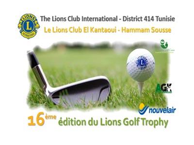 Nouvelair partenaire à la 16ème édition de la compétition 'Lions Golf Trophy' au Golf El Kantaoui le 18 Février