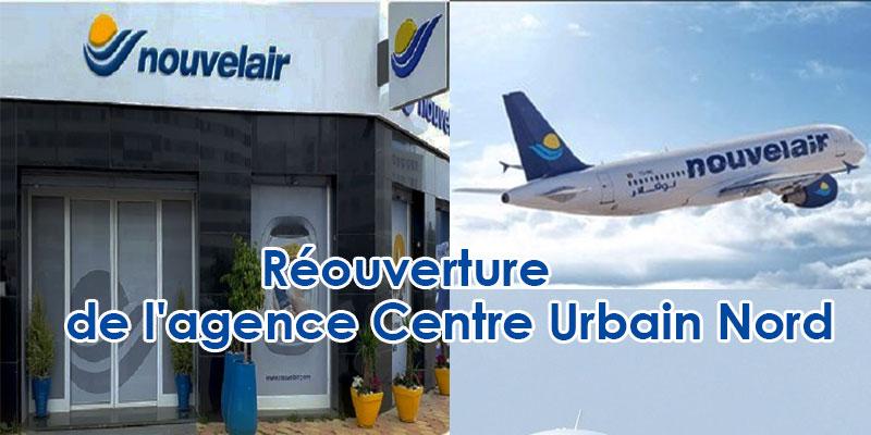 Nouvelair: Réouverture de l'agence Centre Urbain Nord pour assurer les nouveaux vols de rapatriement