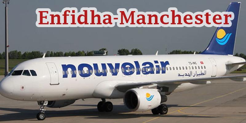 Nouvelair : Démarrage imminent de vols Enfidha-Manchester